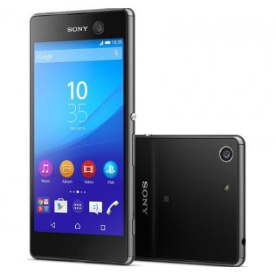 Sony Xperia M5 Dual E5663 (Black)