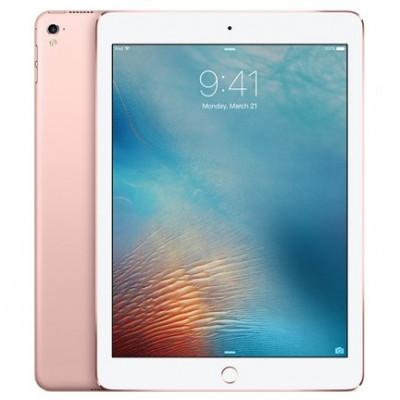 Apple iPad Pro 9.7 Wi-FI 256GB Rose Gold (MM1A2)