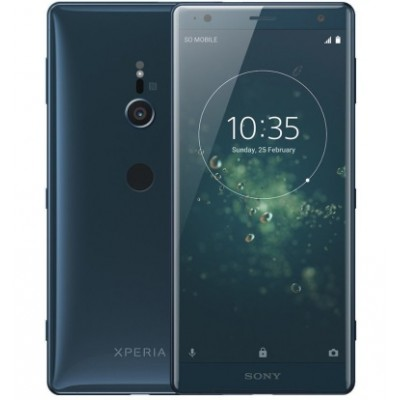 Sony Xperia XZ2 H8296 Deep Green