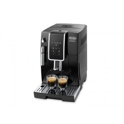 Кофемашина DELONGHI ECAM 350.15 B