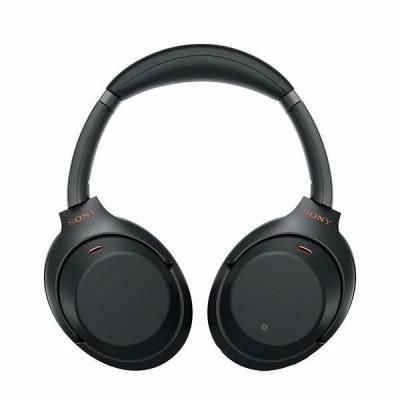Наушники с микрофоном Sony MDR-1000X